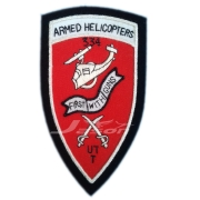 ARMED HELICOPTERS 334  U.S.A Army Badge